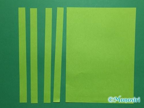 折り紙で菜の花の折り方手順11