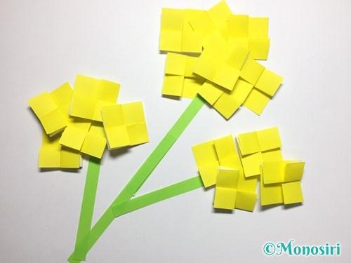 折り紙で菜の花の折り方手順12