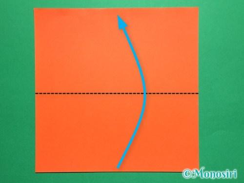 折り紙で簡単なガーベラの折り方手順1