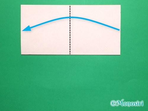 折り紙で簡単なガーベラの折り方手順3