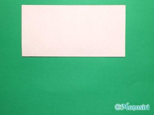 折り紙で簡単なガーベラの折り方手順2