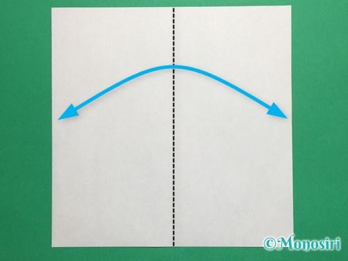 折り紙で蝶(ちょうちょ)の折り方手順1