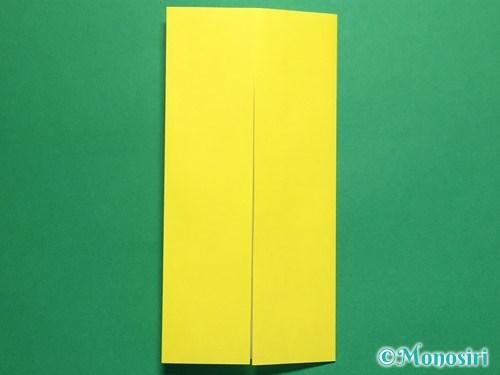 折り紙で蝶(ちょうちょ)の折り方手順4