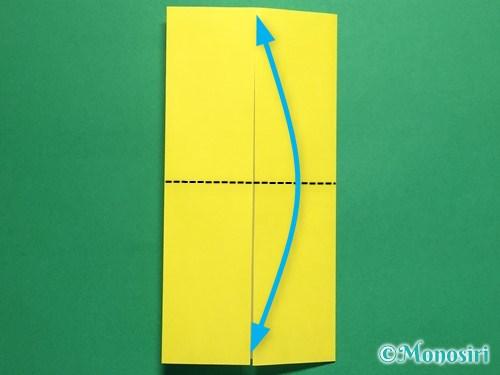 折り紙で蝶(ちょうちょ)の折り方手順5