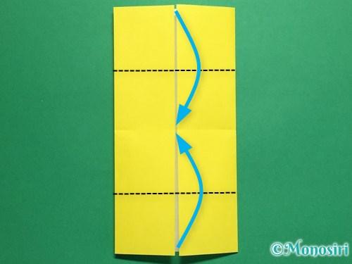 折り紙で蝶(ちょうちょ)の折り方手順7