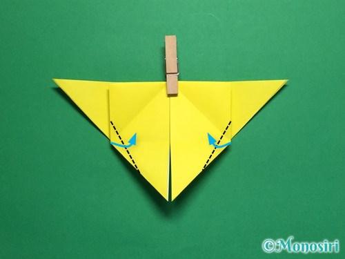 折り紙で蝶(ちょうちょ)の折り方手順22
