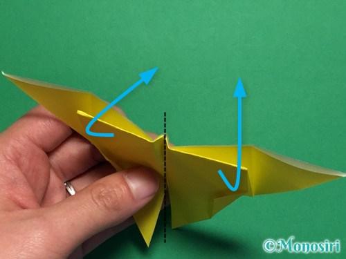 折り紙で蝶(ちょうちょ)の折り方手順32