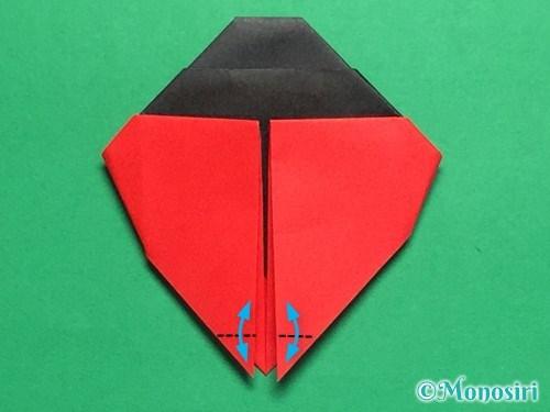 折り紙で立体的なてんとう虫の折り方手順23