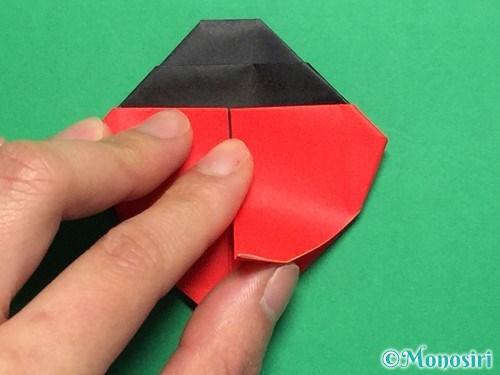 折り紙で立体的なてんとう虫の折り方手順25
