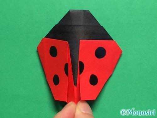 折り紙で立体的なてんとう虫の折り方手順34