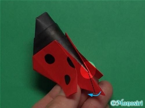 折り紙で立体的なてんとう虫の折り方手順35