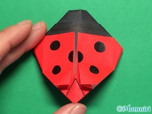 折り紙で立体的なてんとう虫の折り方手順37