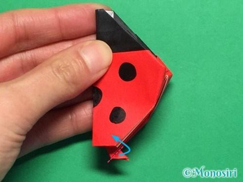 折り紙で立体的なてんとう虫の折り方手順40