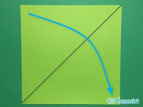 折り紙で葉っぱの折り方手順1