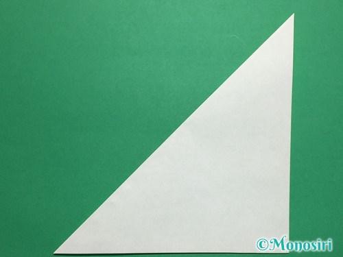 折り紙で葉っぱの折り方手順2