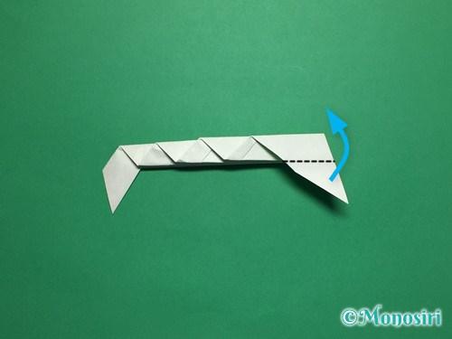 折り紙で葉っぱの折り方手順14