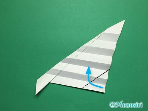 折り紙で葉っぱの折り方手順17