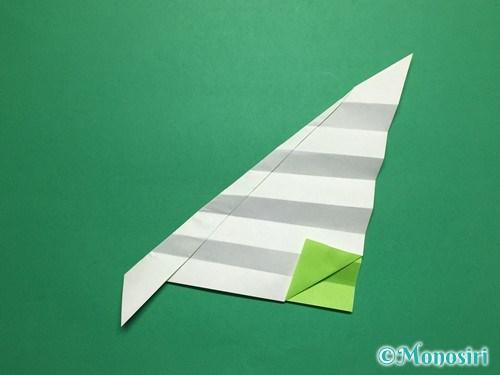 折り紙で葉っぱの折り方手順18