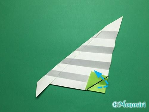 折り紙で葉っぱの折り方手順19