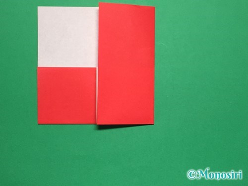 折り紙でお内裏様とお雛様の折り方手順4