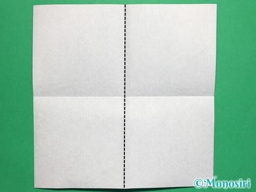 折り紙でぼんぼりの折り方手順3