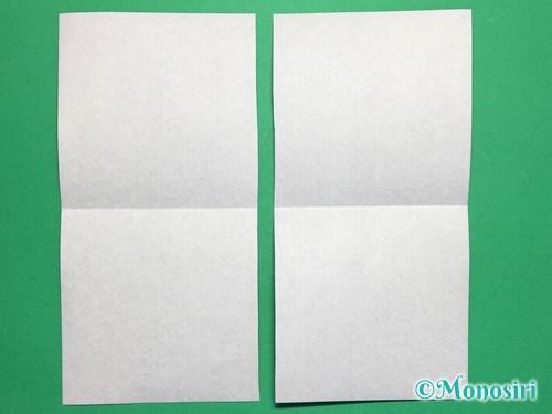 折り紙でぼんぼりの折り方手順4