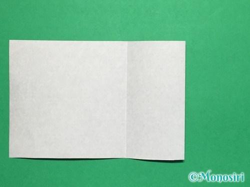 折り紙でぼんぼりの折り方手順6