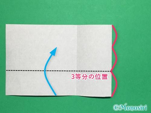 折り紙でぼんぼりの折り方手順7