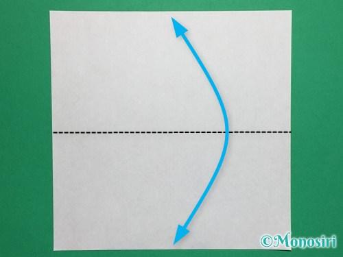 折り紙で畳の折り方手順1