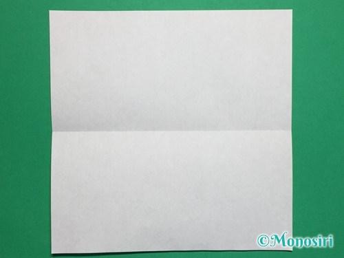 折り紙で畳の折り方手順2
