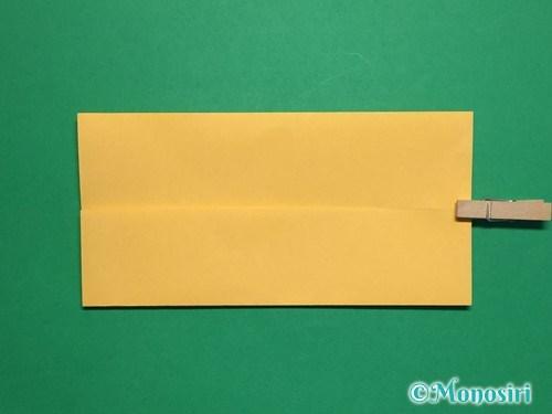 折り紙で畳の折り方手順4