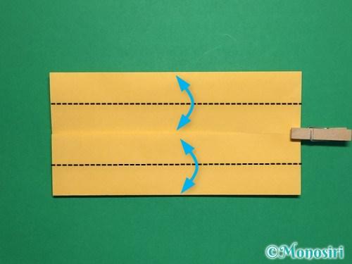 折り紙で畳の折り方手順5