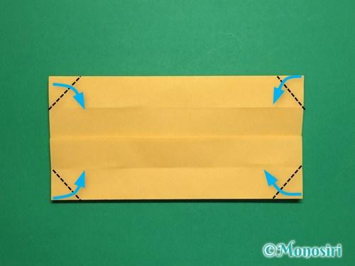 折り紙で畳の折り方手順7