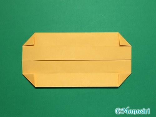 折り紙で畳の折り方手順8