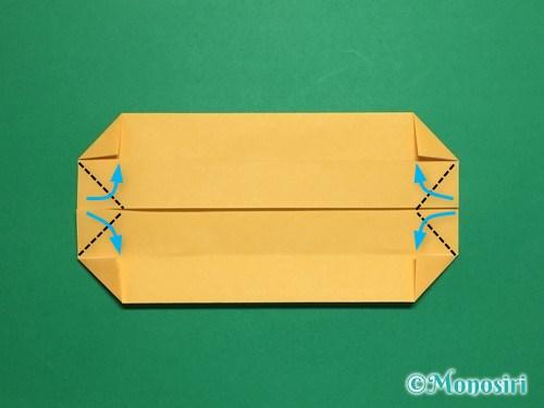 折り紙で畳の折り方手順9