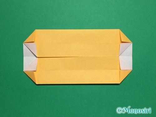 折り紙で畳の折り方手順10