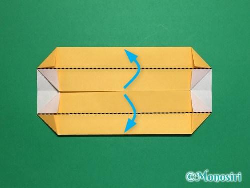 折り紙で畳の折り方手順11