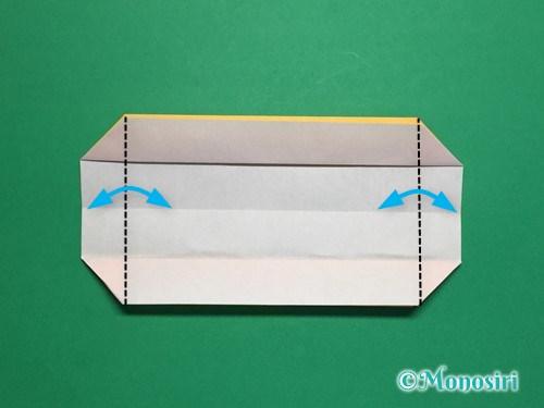 折り紙で畳の折り方手順13