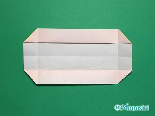 折り紙で畳の折り方手順14