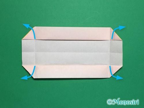 折り紙で畳の折り方手順15