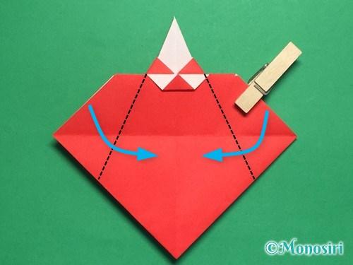 折り紙でお内裏様とお雛様の折り方手順37