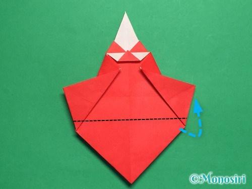 折り紙でお内裏様とお雛様の折り方手順41