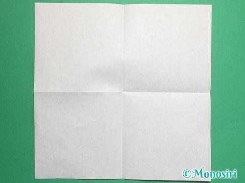 折り紙で脚付き三方の折り方手順2