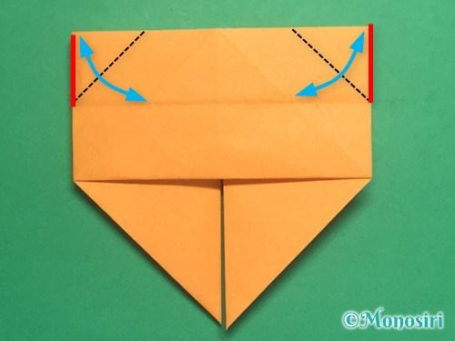 折り紙で脚付き三方の折り方手順18