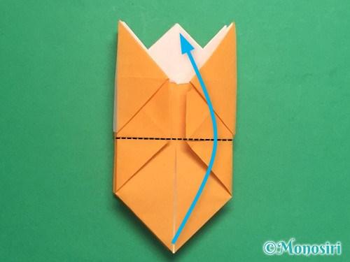 折り紙で脚付き三方の折り方手順33