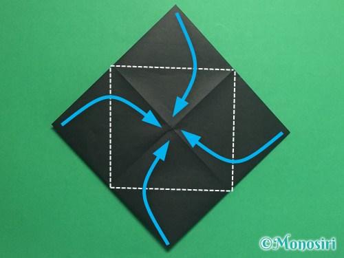 折り紙でパッチンカメラの折り方手順6