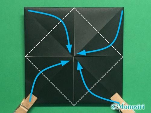 折り紙でパッチンカメラの折り方手順9