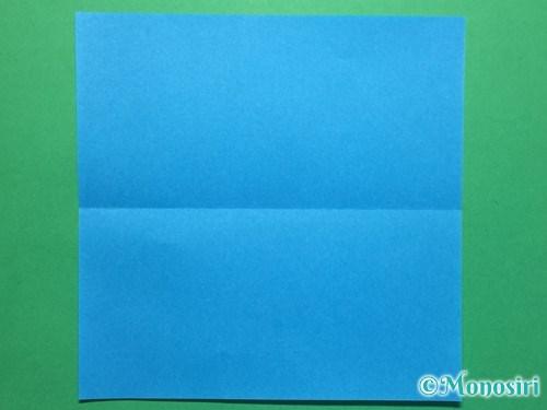 折り紙でボートの折り方手順2