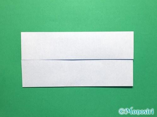 折り紙でボートの折り方手順4