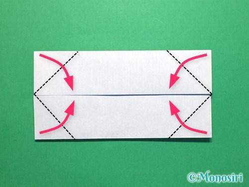 折り紙でボートの折り方手順5